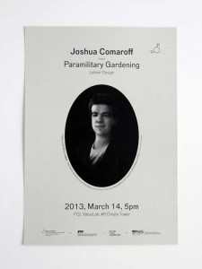 Chair Lecture Series: Joshua Comaroff – Paramilitary Gardening